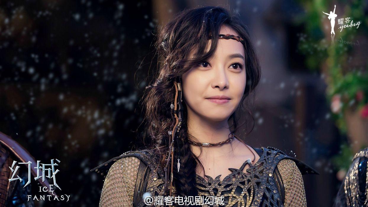 ICE FANTASY Huancheng television series asian oriental action fighting warrior fantasy martial arts chinese china romance drama supernatural 1icef perfect wallpaper