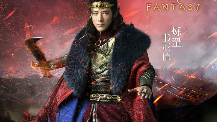 ICE FANTASY Huancheng television series asian oriental action fighting warrior fantasy martial arts chinese china romance drama supernatural 1icef perfect wallpaper