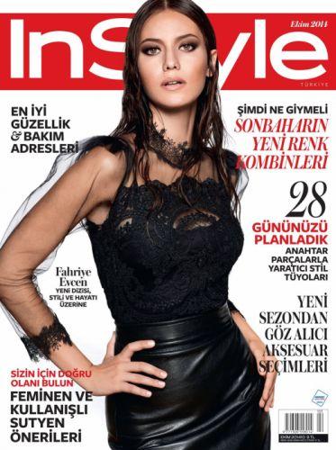 koray parlak instyle cover FahriyeEvcen Turkish actress beautiful girl woman female wallpaper