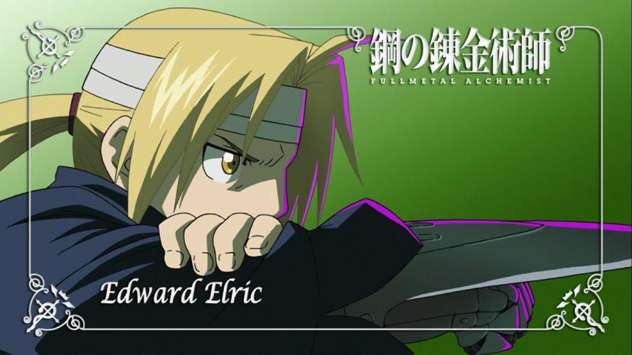 Fullmetal Alchemist Brotherhood (2) wallpaper