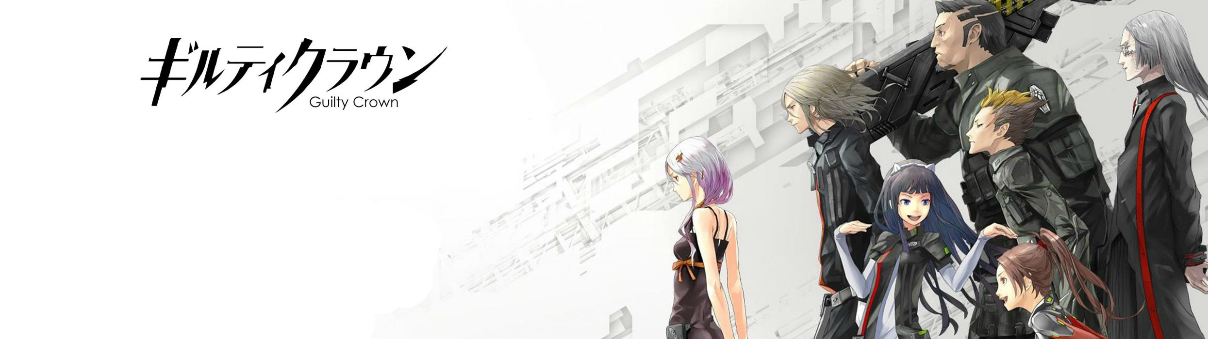 Guilty Crown (31) wallpaper