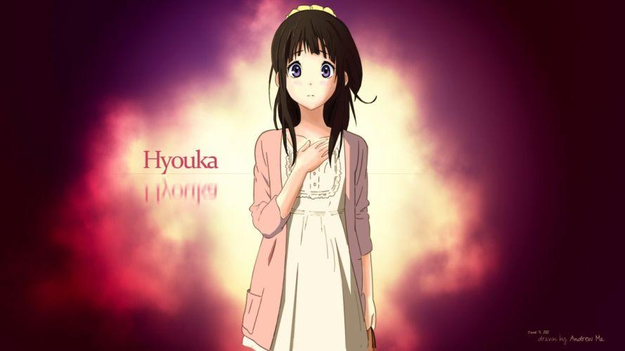 Hyouka (10) wallpaper