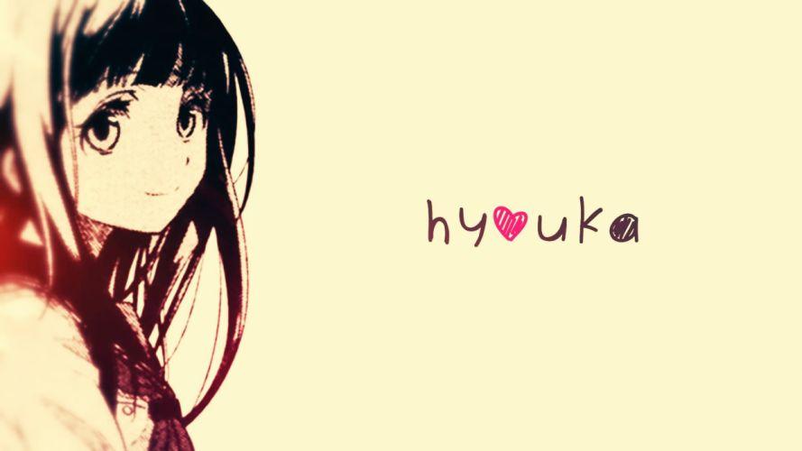 Hyouka (14) wallpaper