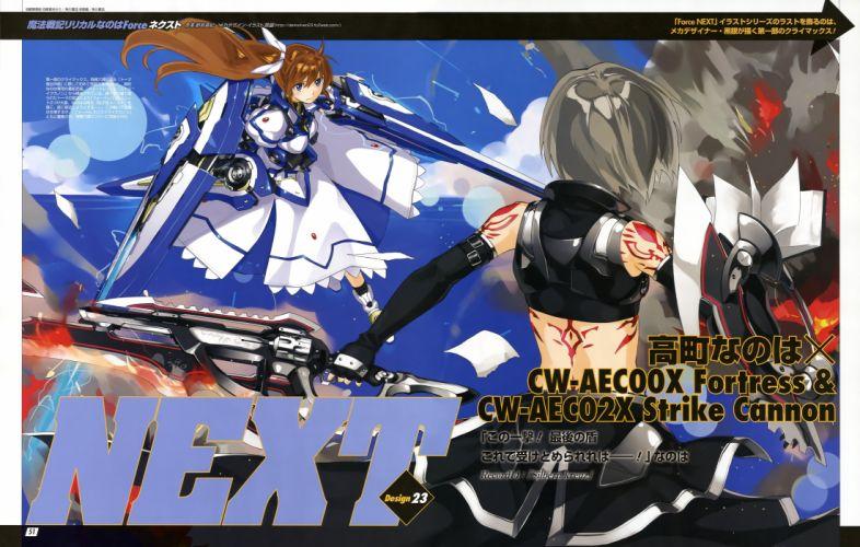 Mahou Shoujo Lyrical Nanoha (25) wallpaper