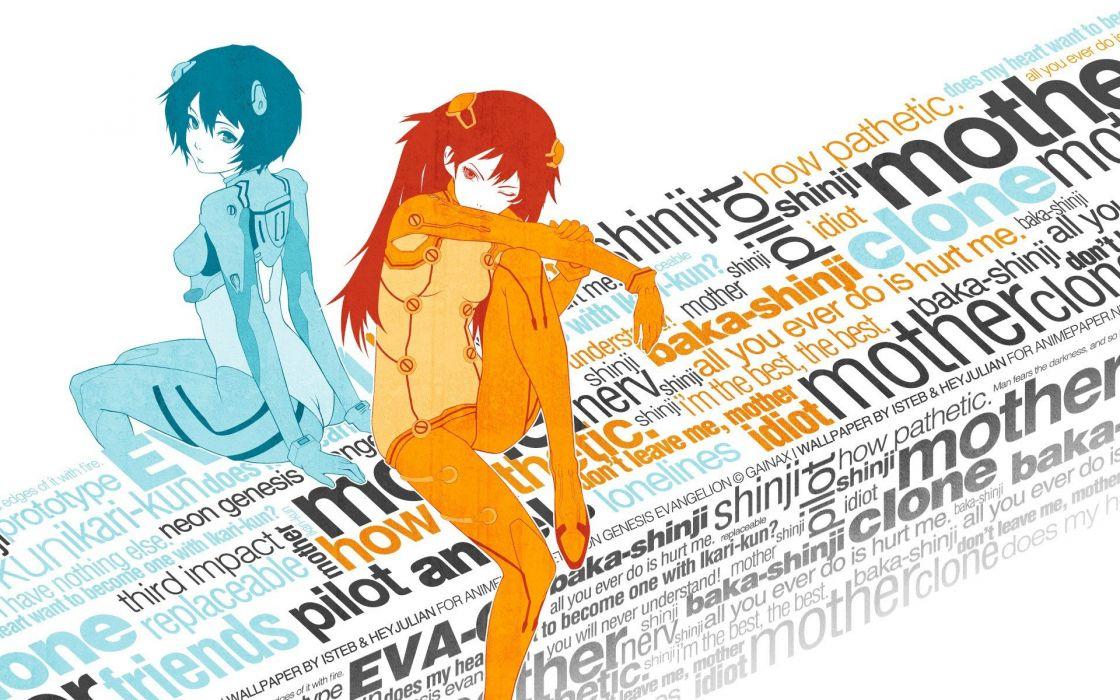 Neon Genesis Evangelion (149) wallpaper