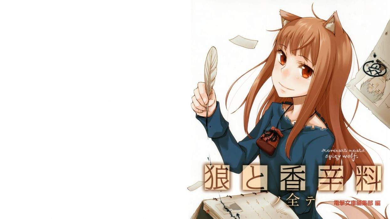 Spice And Wolf (25) wallpaper
