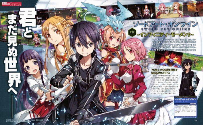 Sword Art Online (168) wallpaper