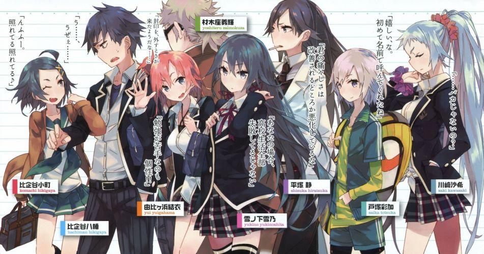 Yahari Ore No Seishun Rabu Kome Wa Machigatteiru (12) wallpaper