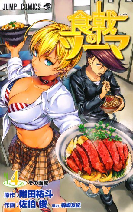 Shun Saeki Mangaka Tsukusu Ouse Mangaka Shokugeki no Souma Series Kanichi Konishi Character Ikumi Mito Character wallpaper