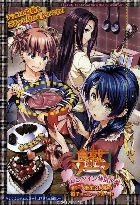 Shun Saeki Mangaka Shokugeki no Souma Series Yuuki Yoshino Character Megumi Tadokoro Character Ryoko Sakaki Character wallpaper
