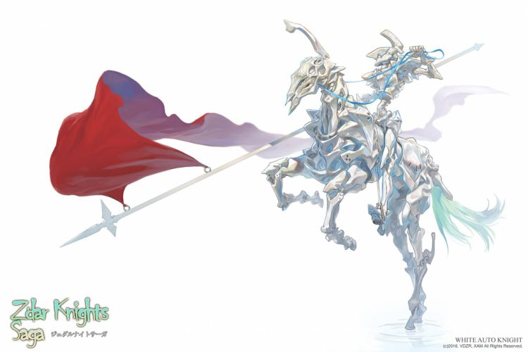 animal armor horse ladic original watermark white wallpaper