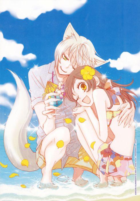 Kamisama Kiss anime series couple girl guy wallpaper