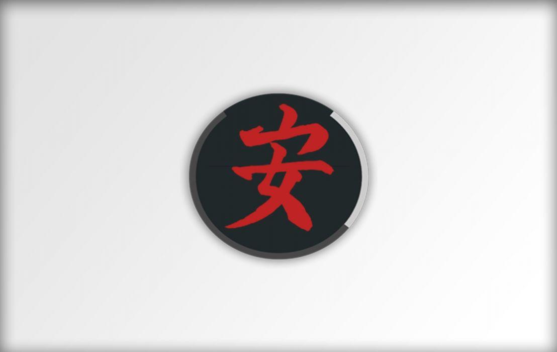 Kanji XI wallpaper