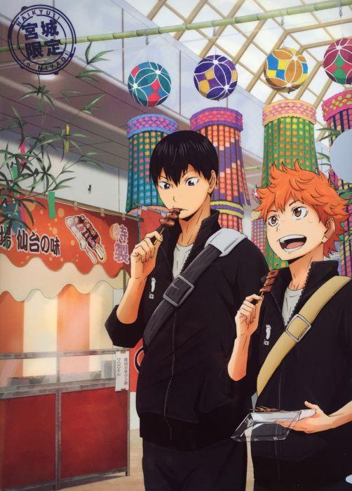 food Haikyuu!! Series Tobio Kageyama Character Shouyou Hinata Character cute wallpaper