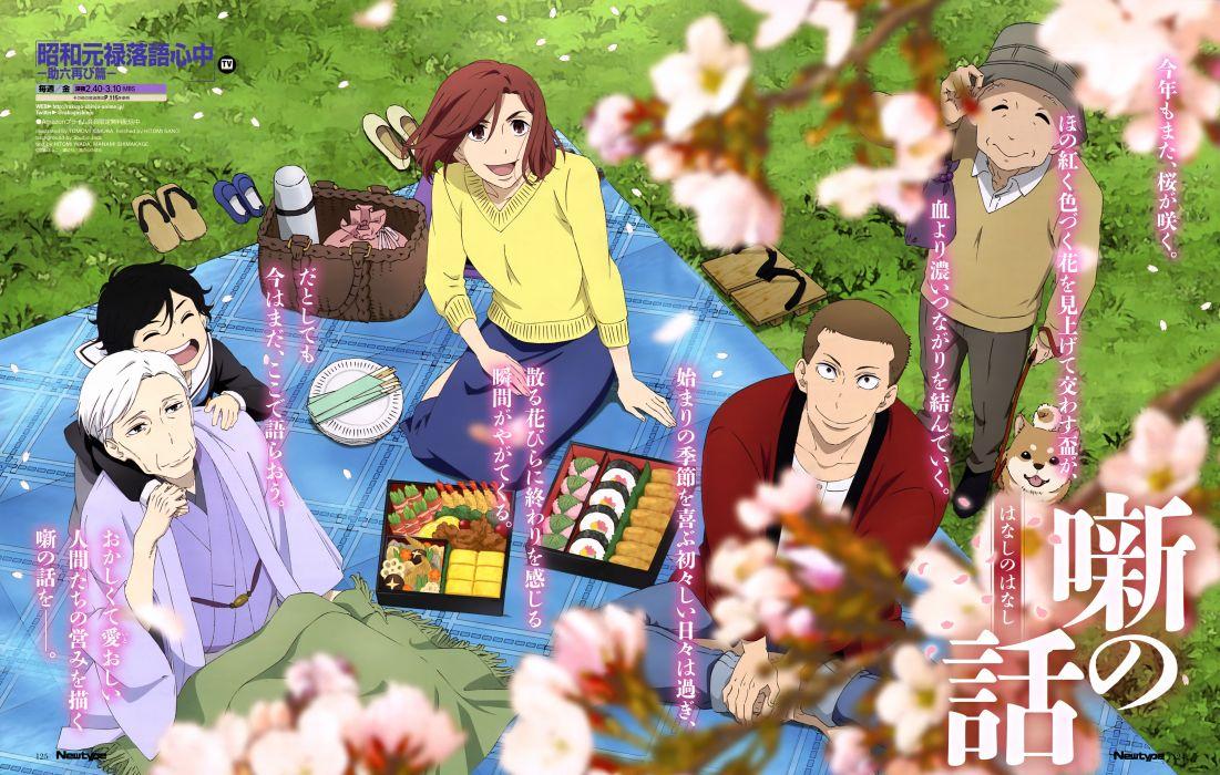 Tomomi Kimura Mangaka Shouwa Genroku Rakugo Shinjuu Series Konatsu (Shouwa) Character Yotarou (Shouwa) Character Matsuda (Shouwa) Character wallpaper