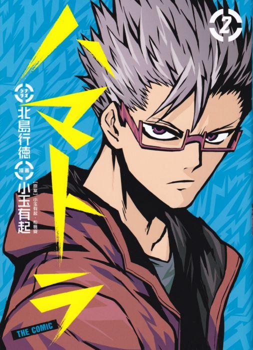 Yuuki Kodama Mangaka Hamatora Series Murasaki (Hamatora) Character Manga Cover Source wallpaper