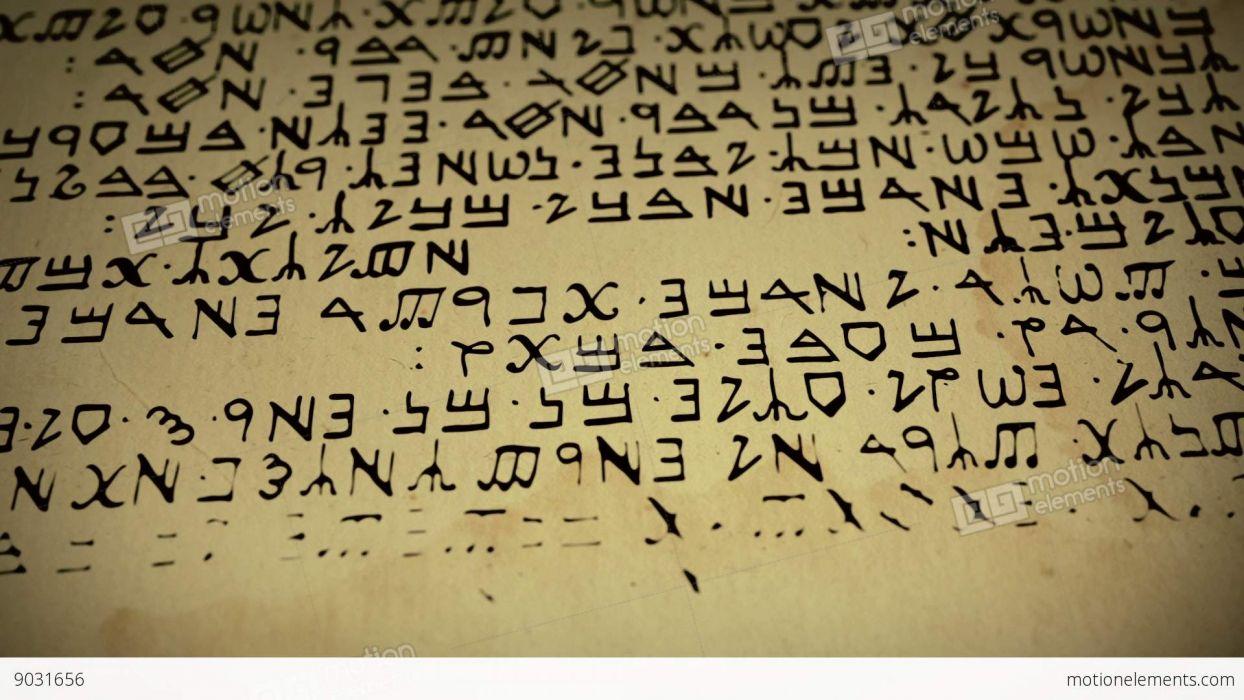 abstracto texto escritura antiguo egipto wallpaper