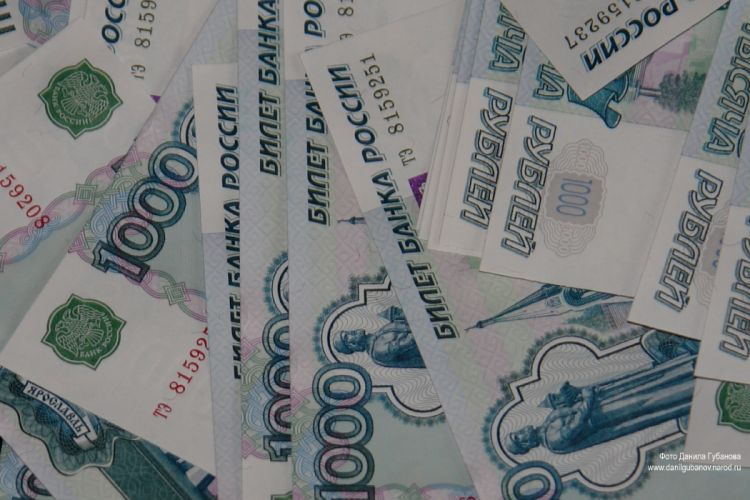 Money Roubles Banknotes wallpaper