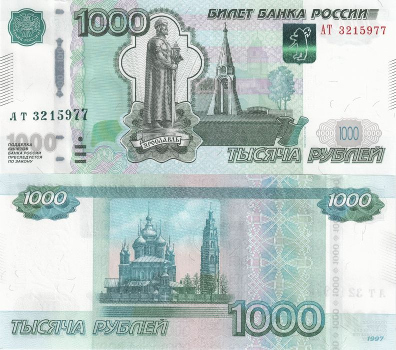 Money Banknotes Roubles wallpaper