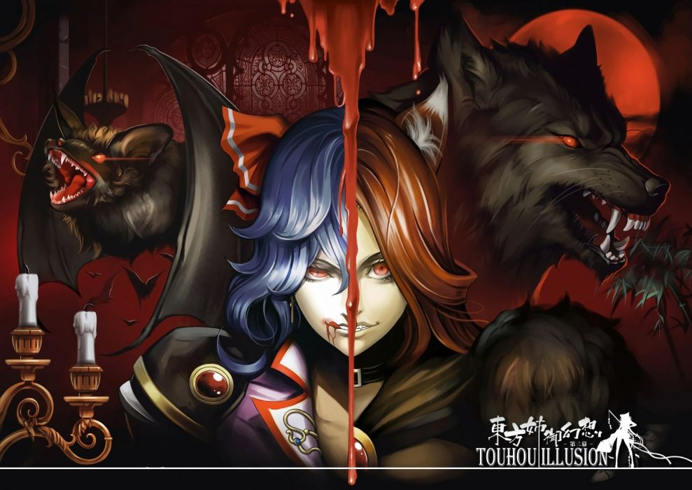 Konachan com - 240678 animal bat blood blue hair collar dantewontdie imaizumi kagerou long hair red eyes red hair remilia scarlet touhou vampire wolf wolfgirl wallpaper