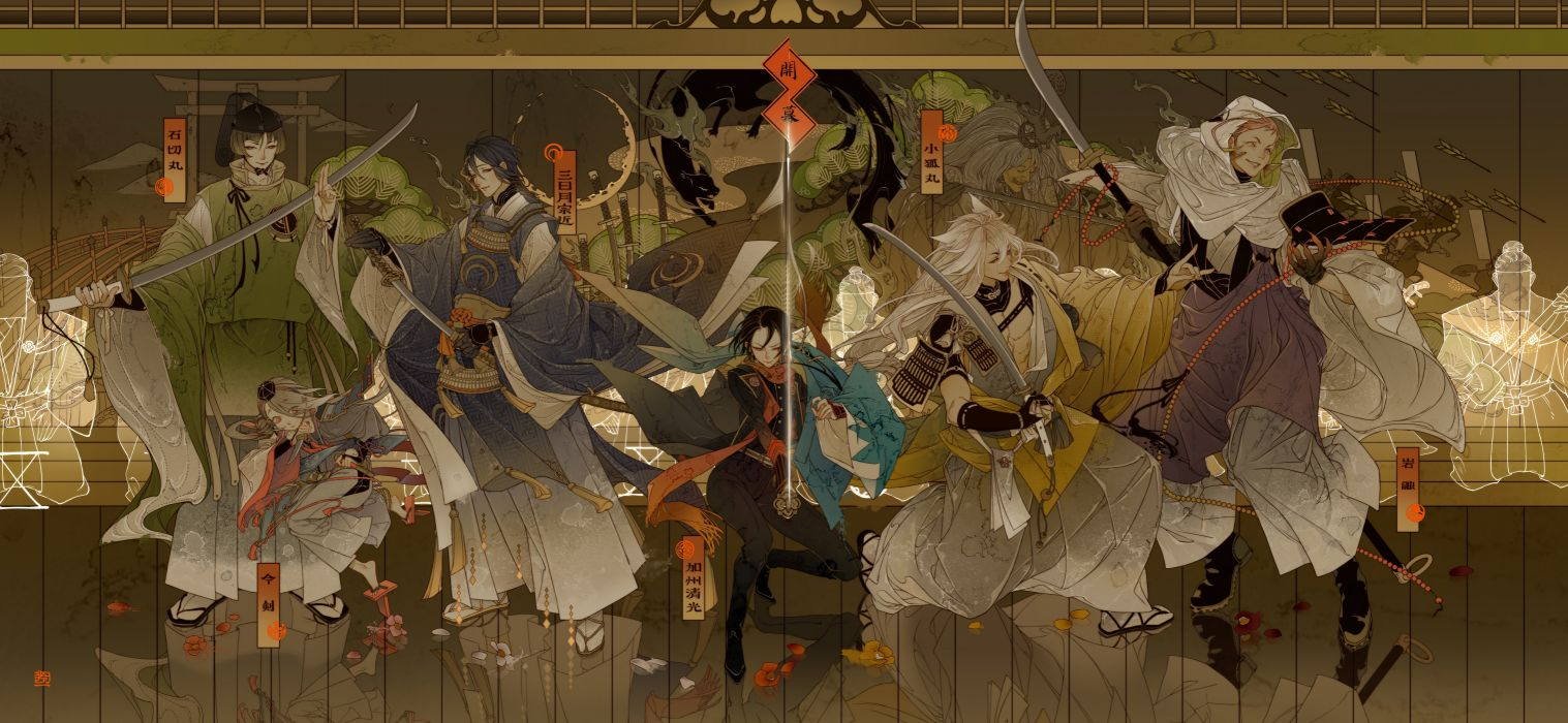 Konachan com - 237699 akai kamoshi all male animal ears group ima-no-tsurugi ishikirimaru iwatooshi katana kogitsunemaru male reflection sword touken ranbu weapon wallpaper