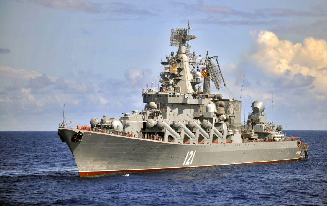 fragata barco militar wallpaper