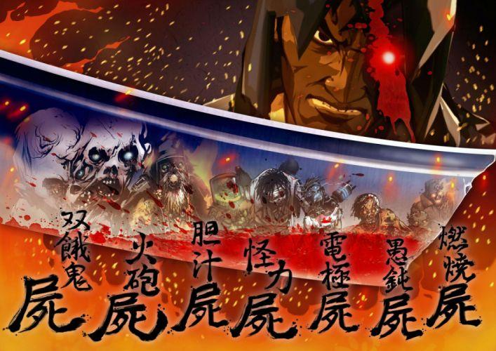 YAIBA NINJA GAIDEN fantasy anime game video videogame action adventure fighting ryukenden arcade warrior 1yngz sci-fi futuristic dark technics wallpaper
