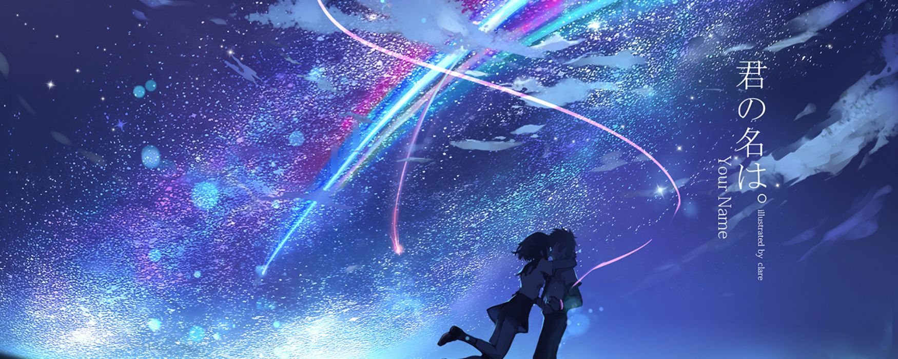20+ New Anime Wallpaper Dual Monitor Download - Anime ...