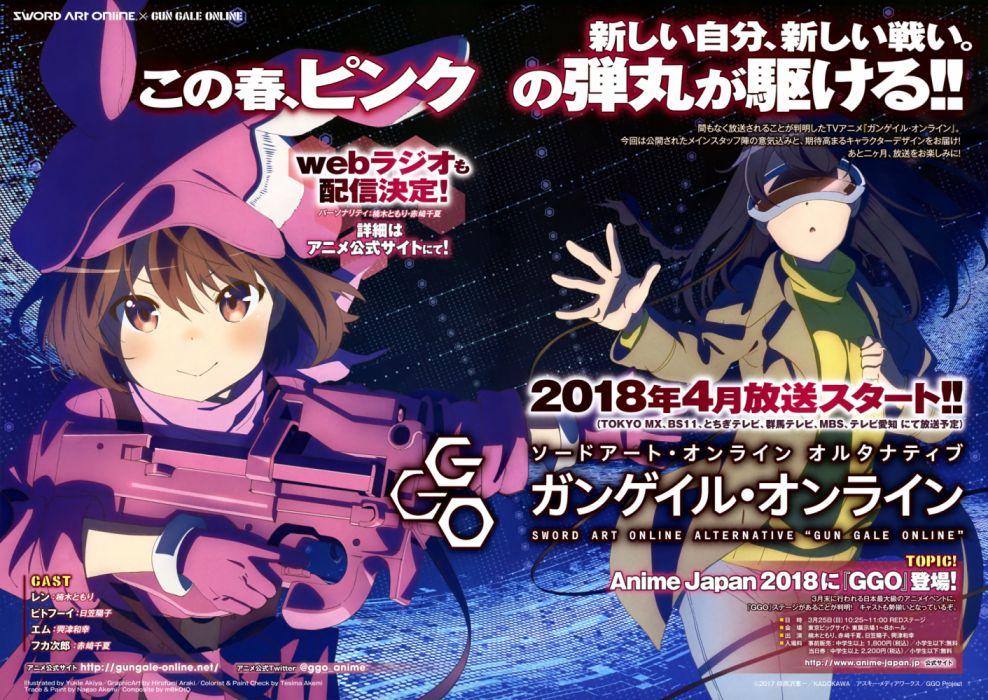 Sword Art Online Alternative Gun Gale Online Kohiruimaki Karen LLEN (Sword Art Online) Official Art Scan wallpaper