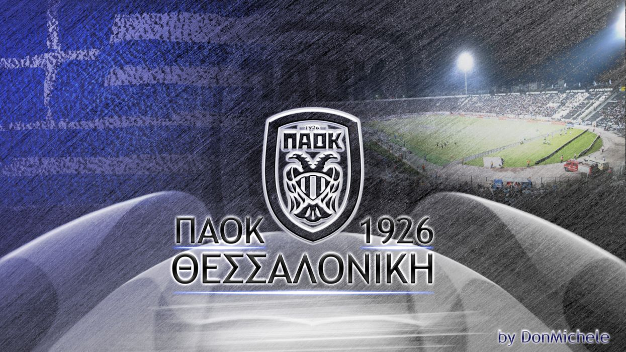 Paok Thessaloniki Wallpaper by DonMichele wallpaper