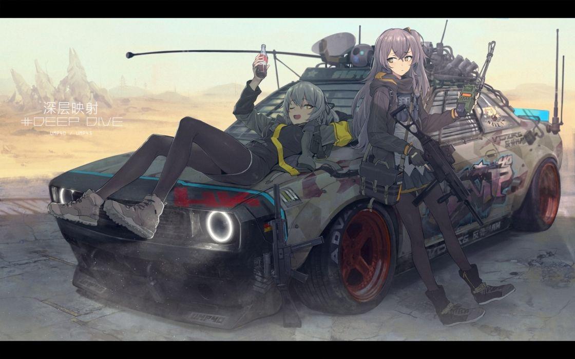 Konachan com - 262114 2girls anthropomorphism car desert girls frontline gun ladic pantyhose ump-40 (girls frontline) ump-45 (girls frontline) weapon wallpaper